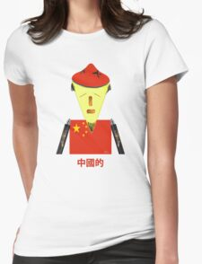 The Chinese Womens Fitted T-Shirt