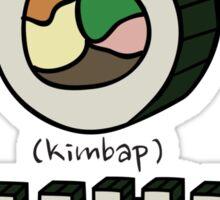 Never kimbap, never surrender! Sticker