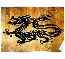 Vintage Dragon Poster