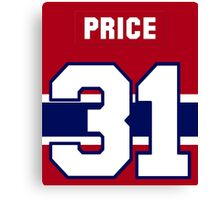 Carey Price #31 - red jersey Canvas Print