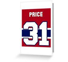 Carey Price #31 - red jersey Greeting Card