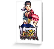 ultra street fighter sakura Greeting Card