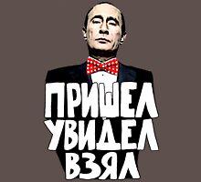 Vladimir Putin: Veni Vidi Vinci Unisex T-Shirt