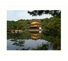 Kinkaku-ji, the golden temple and the Mirror Pond Art Print