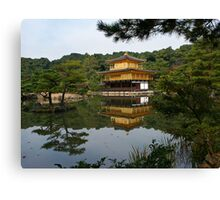 Kinkaku-ji, the golden temple and the Mirror Pond Canvas Print