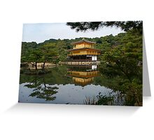 Kinkaku-ji, the golden temple and the Mirror Pond Greeting Card
