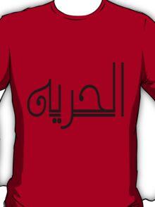 Freedom II T-Shirt