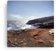 A Peaceful Drive Around Hawaii Canvas Print
