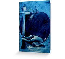 Lead Me Not Greeting Card