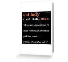 Definition of CAT LADY (dark background) Greeting Card