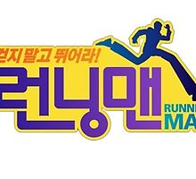 Running Man Logo by drdv02