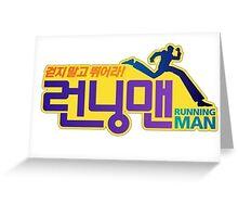Running Man Logo Greeting Card