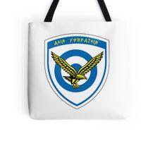 Hellenic Air Force Seal  Tote Bag