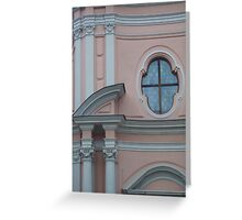 Detail Church in Canale Northern Italy Greeting Card