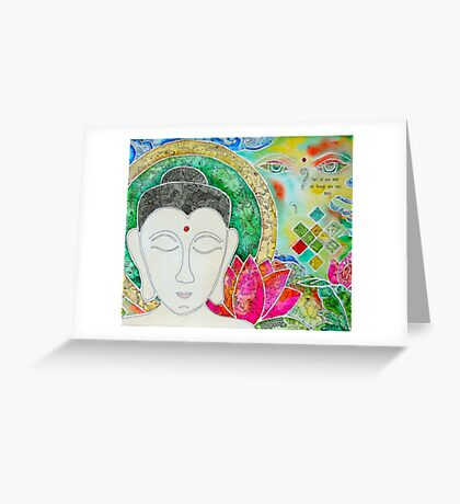 Don't Let Your Mind See Through Your Eyes Greeting Card