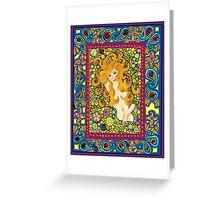 Venetian Glass (V2) Greeting Card