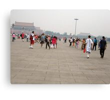 Tiananmen Square in Beijing Canvas Print