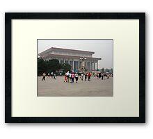 More of Tiananmen Square Framed Print