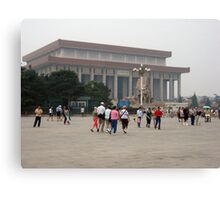 More of Tiananmen Square Canvas Print