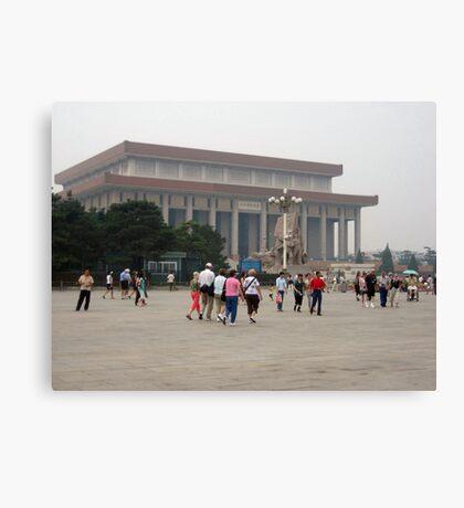 More of Tiananmen Square Canvas Print