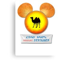 Crazy Hakim really knew his......crap Canvas Print