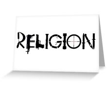 Religion Small Greeting Card