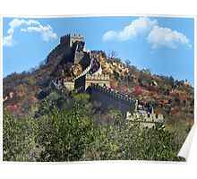 万里长城 GREAT WALL OF CHINA 万里长城  PICTURE-CARD-PILLOW-TOTE BAG, Poster