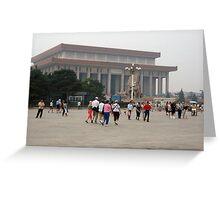 Forbidden City in Tianamen Square Greeting Card