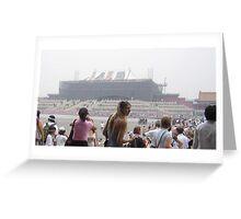 Inside Forbidden City Greeting Card