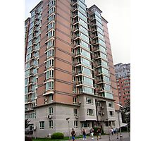 China Center for Adoption Affairs in Nanchang Photographic Print