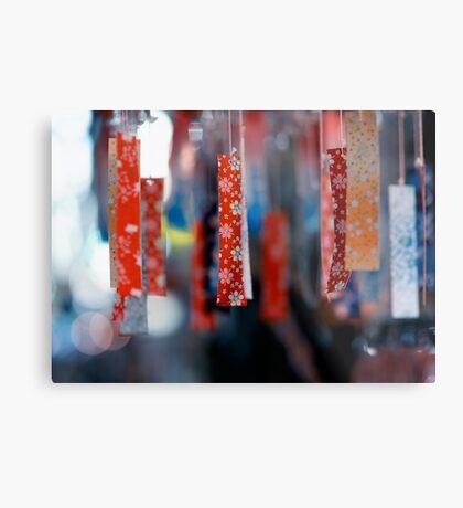 Strips of hanging Japanese paper; Asakusa, Tokyo, Japan Metal Print