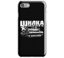 ZSU-23-4 Shilka iPhone Case/Skin