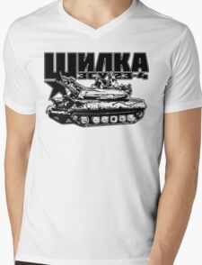 ZSU-23-4 Shilka Mens V-Neck T-Shirt