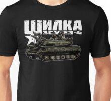 ZSU-23-4 Shilka Unisex T-Shirt