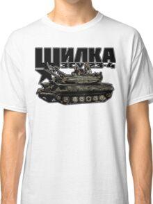 ZSU-23-4 Shilka Classic T-Shirt