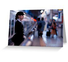 Bullet-train babe; Tokyo, Japan Greeting Card