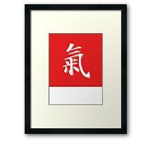 Chi Symbol   Lust Brick Framed Print