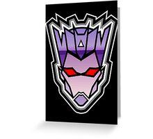 TFxGB - Evil Gozerian (Faction Head) Horizon Lines Greeting Card