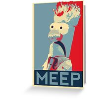 Meep Greeting Card
