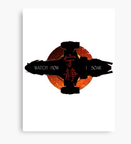 Watch how I soar Canvas Print