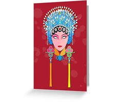 Beijing Concubine Greeting Card