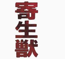 Kiseijuu sei no kakuritsu - Parasyte Anime Logo One Piece - Long Sleeve