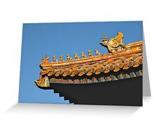 Forbidden City Beijing Greeting Card