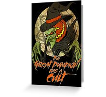 Cult of the Great Pumpkin: Witch Mask Greeting Card
