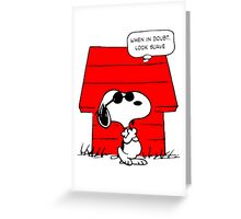 Snoopy Cool Greeting Card