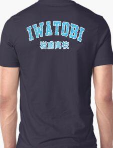 Iwatobi High School (岩鳶高校) T-Shirt
