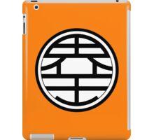 Dragon Ball Z King Kai kanji 界王 iPad Case/Skin