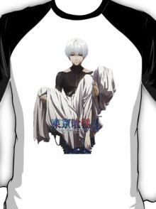 Kaneki Ken Did Nothing Wrong T-Shirt