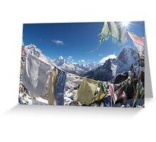 Thokla Pass 4830m Greeting Card