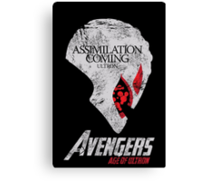 Ultron is Coming Canvas Print